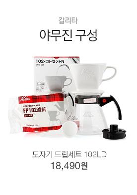 커피용품모음